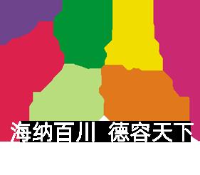 海都投资_海都井酒_中国红青皮蜜柚